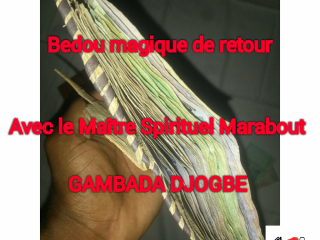 VIDÉO DÉMONTRANT COMMENT FONCTIONNE LE BEDOU MAGIQUE DU MARABOUT GAMBADA DJOGBE